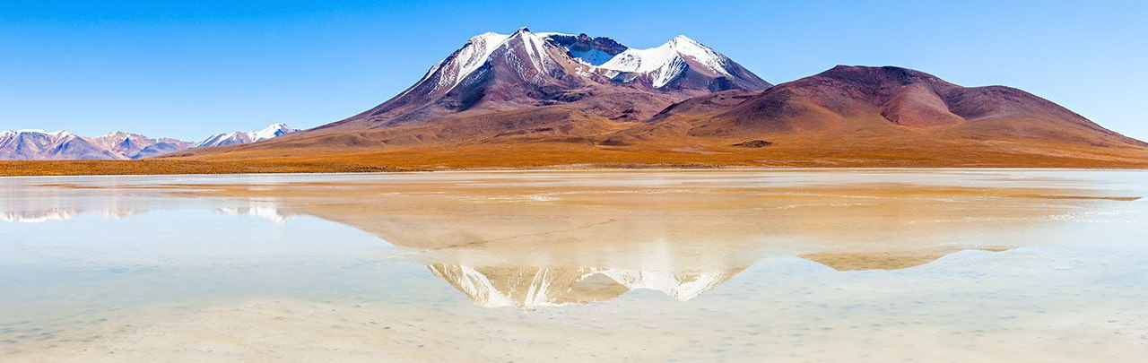 agence de voyage nord-ouest argentine - photos altiplano
