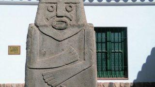 musee archeologique tilcara voyage jujuy salta argentina
